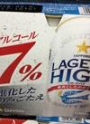 ラガーズハイ 858円(税抜)