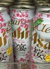 クリアアサヒ桜の宴 155円(税抜)