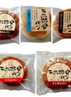 天然酵母パン 各種 88円