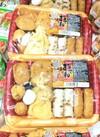 おでんセット 358円(税抜)