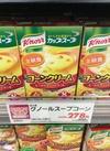 クノールスープコーン 278円(税抜)
