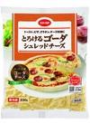 とろけるゴーダシュレッドチーズ 397円(税込)