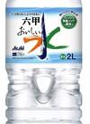 おいしい水六甲 78円(税抜)