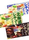 北海道シチュー・クリーム・コーンクリーム・ビーフ 158円(税抜)