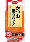 コープかつお削りパック 168円(税抜)