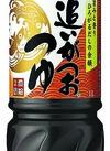 追いがつおつゆ(濃縮2倍) 228円(税抜)
