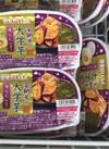 雪見だいふく 安納芋の大学芋 128円(税抜)