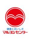 ★新規アプリダウンロード特典★お得クーポン 50ポイントプレゼント