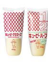 マヨネーズ・マヨネーズハーフ 167円(税抜)