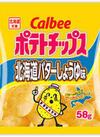 ポテトチップス北海道バターしょうゆ味 78円(税抜)