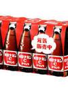オロナミンCドリンク10本パック 540円(税込)