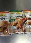 ビーフカレー(甘口・中辛・辛口) 78円(税抜)