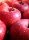 葉取らずリンゴ 88円(税抜)