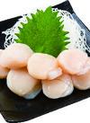 冷凍ほたて貝柱 398円(税抜)