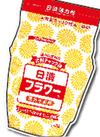 フラワー薄力小麦粉チャック付 158円(税抜)
