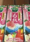 野菜生活100白桃ミックス 78円(税抜)