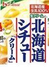 北海道シチュー(クリーム・コーンクリーム) 203円(税込)
