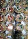 濃厚ビーフシチューパイ・若鶏のクリームシチューパイ 248円(税抜)