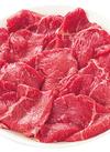 産直東伯牛モモ肉(各種) 30%引
