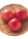 トマト 88円(税抜)