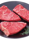 長崎和牛モモ(各種) 30%引