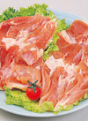 産直若鶏モモ肉 88円(税抜)