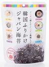 韓国ふりかけジャパン海苔 100円(税抜)