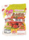 トマトミートボール3P 148円(税抜)