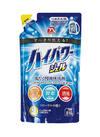 衣料用洗剤 ハイパワージェル 158円(税抜)
