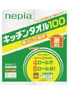 キッチンタオル 278円(税抜)