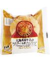 北海道産牛乳のカスタード&ホイップシュー 58円(税抜)