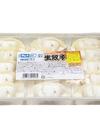 生餃子 129円(税抜)