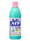 キッチンハイター(小) 148円(税抜)
