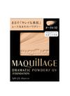 マキアージュ ドラマティック パウダリーUV 3,000円(税抜)