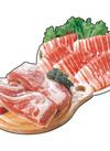 豚バラうす切り、焼肉、ブロック各種 178円(税抜)