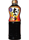 本つゆ 178円(税抜)