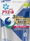 アリエールパワージェルボール3D詰替用 357円(税抜)