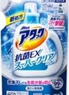アタック抗菌EXスーパークリアジェル詰替用 193円(税抜)