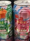 果実の瞬間(各種) 100円(税抜)