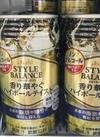 スタイルバランス 香り華やぐハイボールテイスト 100円(税抜)