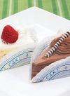 苺ショート&チョコショート 348円(税抜)