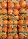 ミネオラオレンジ 398円(税抜)
