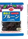 種ぬきプルーン 399円(税抜)