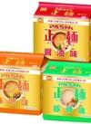 正麺・醤油味・味噌味・豚骨味 278円(税抜)