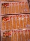 エビフライ 157円(税抜)