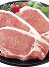 豚肉ロース とんかつ・ソテー用 92円(税抜)