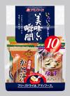 美味しい瞬間みそ汁 780円(税抜)