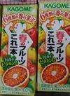 春のフルーツこれ一本 85円(税抜)
