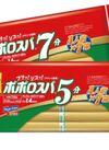 ポポロスパ 189円(税抜)