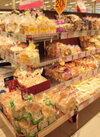 パン全品 20%引
